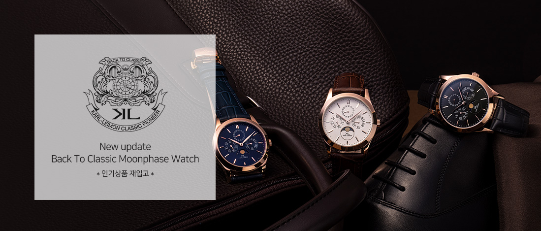 칼레이먼 - New update Back To Classic Moonphase Watch